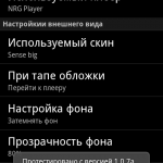device-2011-12-26-034507